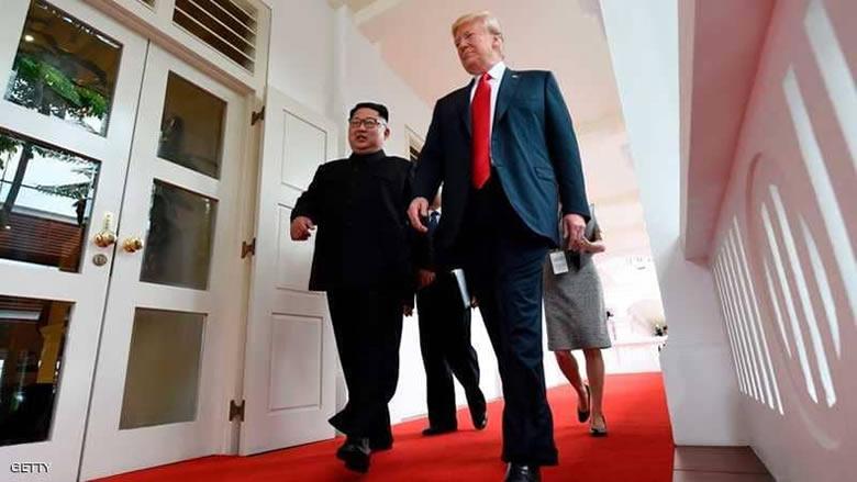 ترامب يغري كوريا الشمالية بمستقبل رائع