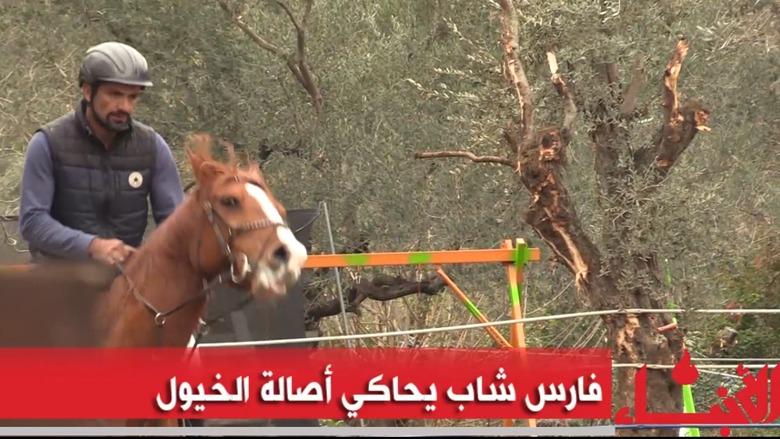 #فيديو_الانباء: ادهم الغريب... فارس يحاكي أصالة الخيول