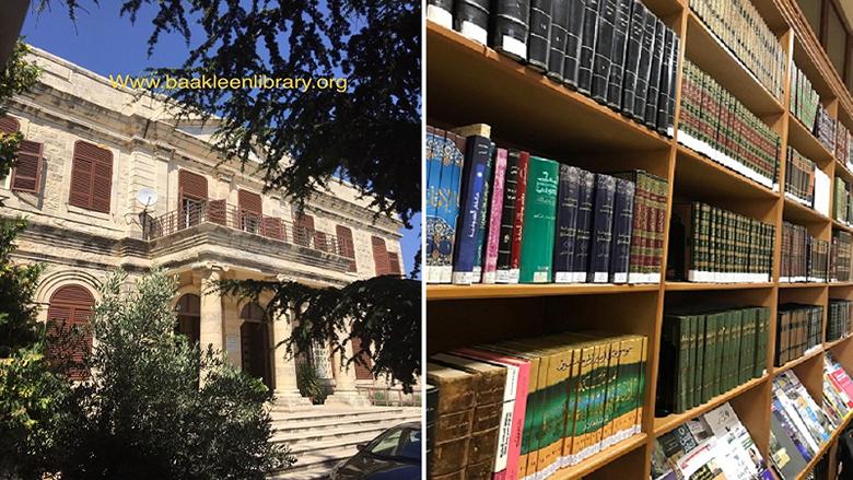رقم قياسي جديد تحققه المكتبة الوطنية في بعقلين