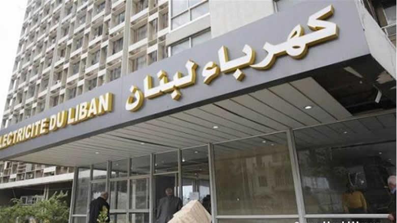 هذه فضحية سلفات كهرباء لبنان!