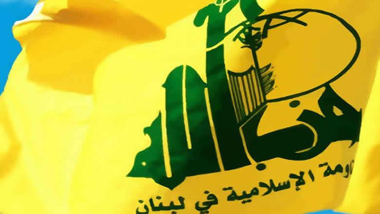 حزب الله يرفض قرار بريطانيا إدراجه على قائمة المنظمات الإرهابية