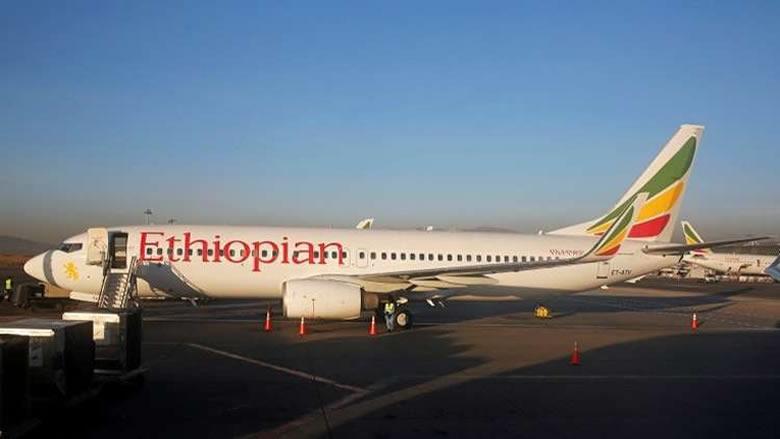 """الخطوط الجوية الإثيوبية تعلق رحلات """"بوينغ 737-800 ماكس"""" بعد الكارثة"""