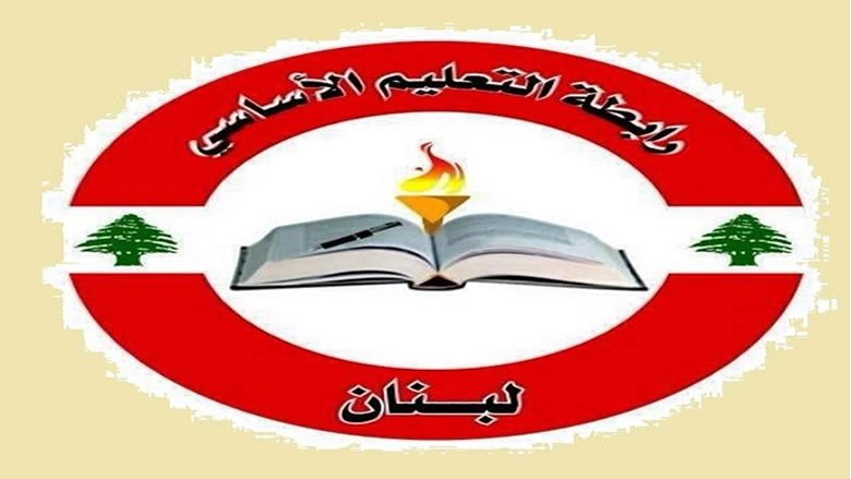 معلمو الأساسي أكدوا المضي بالاضراب غدا ولوحوا بالتصعيد