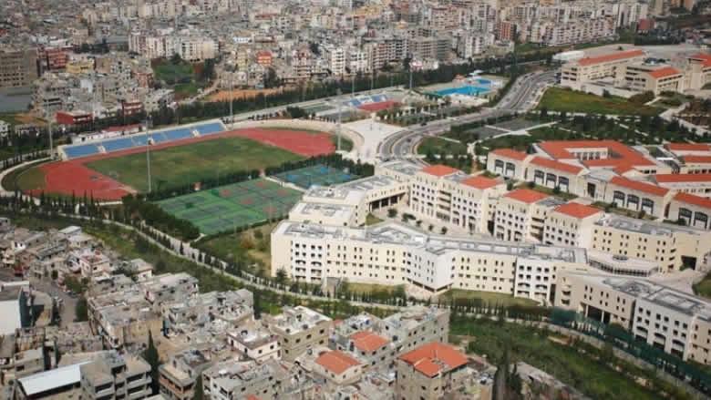 هذه عطلة عيد الفصح في الجامعة اللبنانية