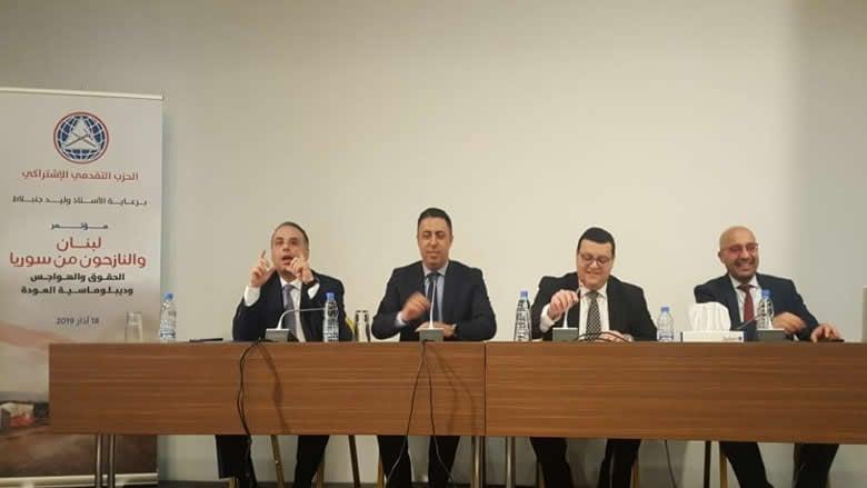 """توصيات مؤتمر """"التقدمي"""" للنازحين: لإقرار خطة وطنية وتأكيد على دور الأمم المتحدة"""
