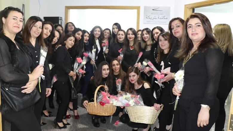 بلدية راشيا إحتفلت بيوم المرأة العالمي