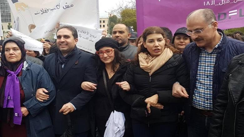"""مسيرة للمطالبة بتحديد سن الزواج في بيروت... و""""التقدمي"""" في الطليعة"""