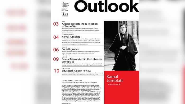 """كمال جنبلاط يتصدر الصفحة الأولى من الجريدة الطلابية في """"الأميركية"""""""
