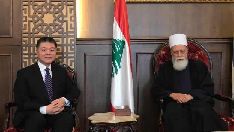 شيخ العقل التقى سفير الصين مشيدا بدعم بلاده للبنان
