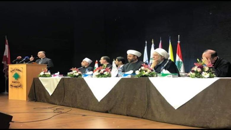 """ندوة حول """"وثيقة الأخوَّة الإنسانيّة"""" للمجلس المذهبي وأديان"""