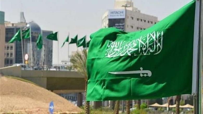 السعودية ترفض بشكل تام القرار الأمريكي حول الجولان