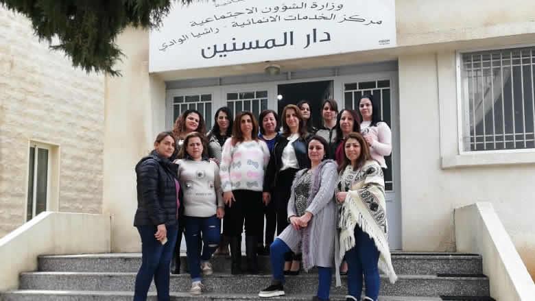 """""""النسائي التقدمي – راشيا"""" زار دار المسنين"""
