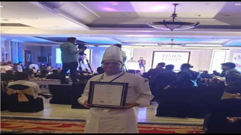 إنجاز لبناني جديد: إبن الشوف يحقق المرتبة الأولى في الطبخ في الهند للمرة التاسعة!