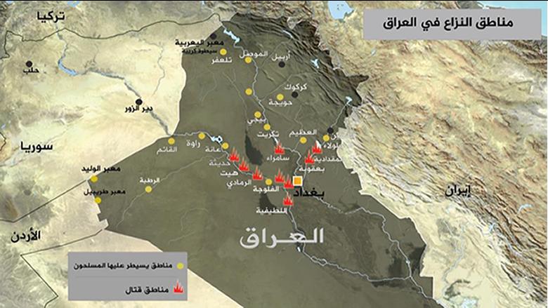 العراق ودوره العربي في قلب الصراع الإقليمي