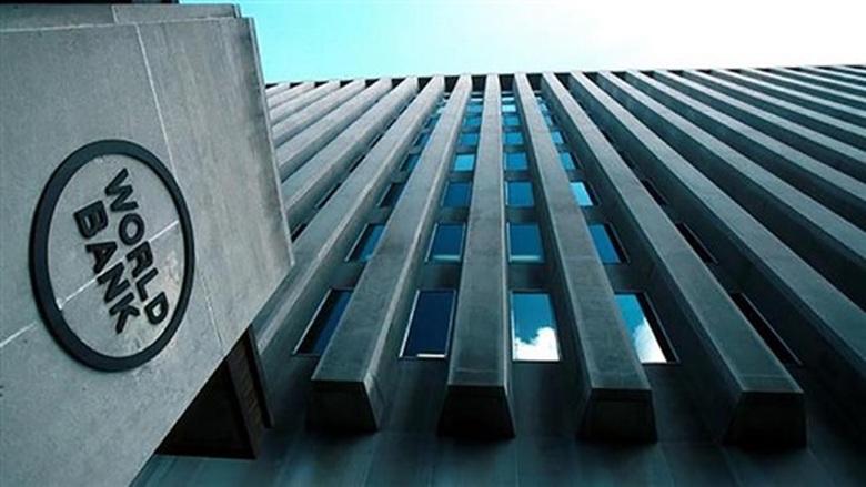 البنك الدولي غير راضٍ: أين الإصلاحات؟