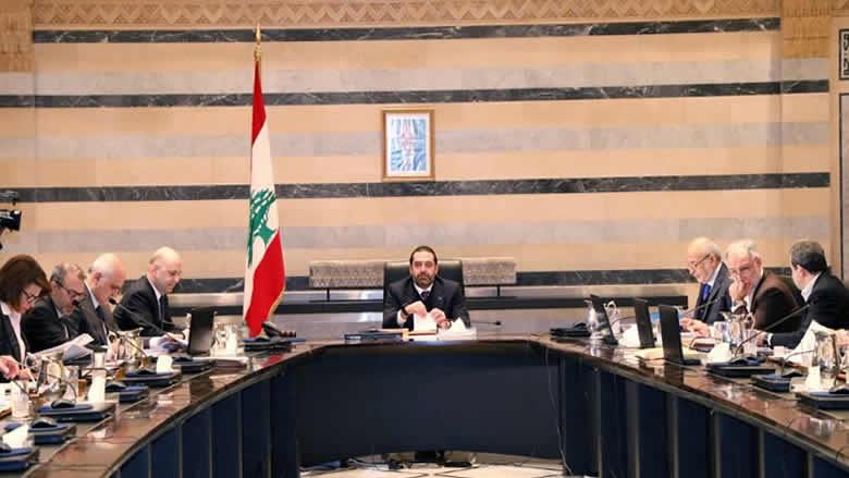 بعد طول انتظار اللبنانيون يسألون... أين الورشة الحكومية؟