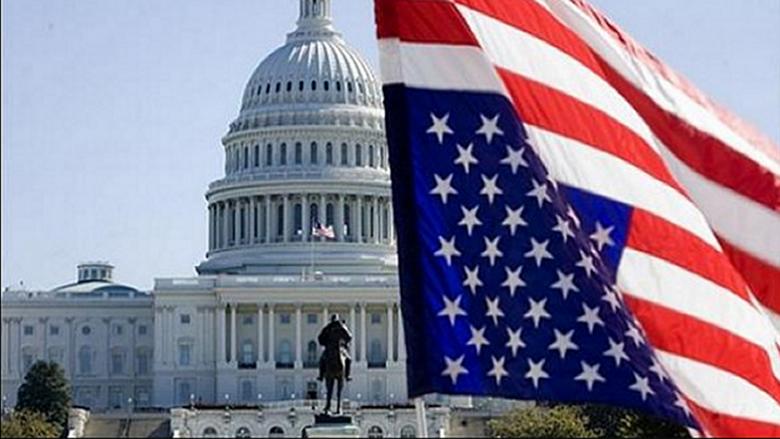 واشنطن أعادت الوضع السابق لبعثة الاتحاد الأوروبي في الولايات المتحدة