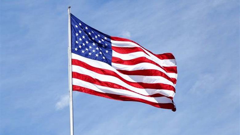 الولايات المتحدة تدمج قنصليتها في القدس مع السفارة اليوم