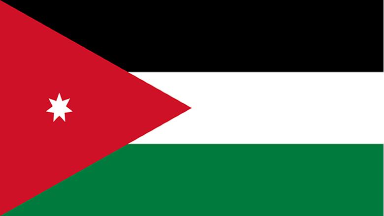 الأردن أعلن إفراج ايران عن 3 أردنيين دخلوا مياهها الإقليمية خطأ
