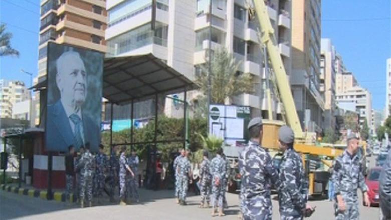 ازالة البلوكات الاسمنتية من أمام مقر الرئاسة الثانية في عين التينة