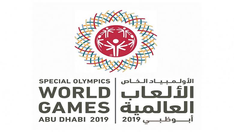 تطبيق تقنيات الذكاء الاصطناعي في الاولمبياد الخاص بأبو ظبي