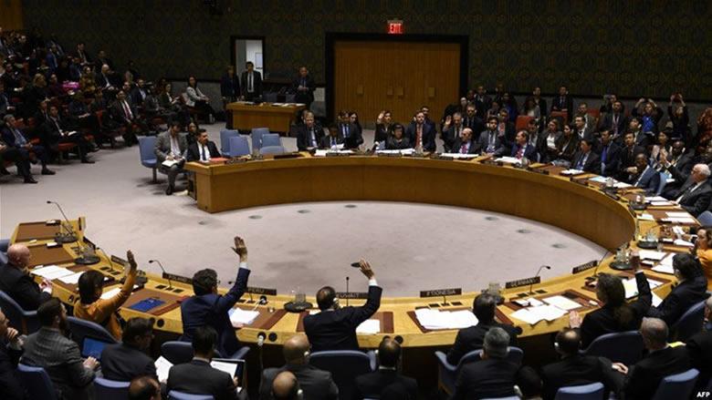واشنطن تطالب مجلس الأمن بفرض عقوبات على إيران