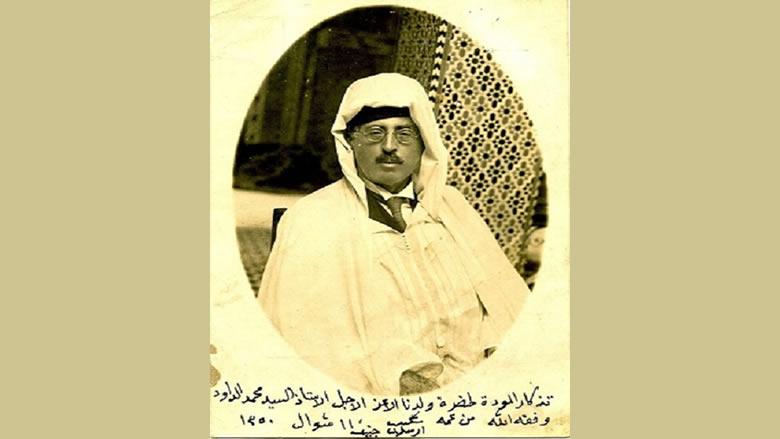 #فيديو_الأنباء: الأمير شكيب أرسلان والمغاربة: علاقة نموذجية ومكانة خاصة