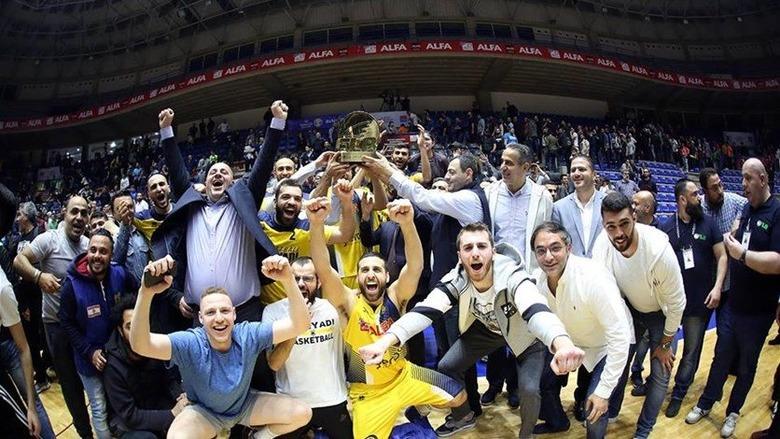 الرياضي يفوز على هومنتمن ويحرز لقب كأس انطوان شويري بكرة السلة
