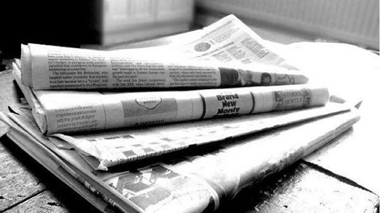 عناوين الصحف اللبنانية 15 نيسان 2019