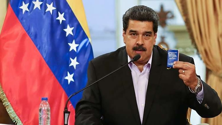 """مادورو: العقوبات الأميركية على البنك المركزي الفنزويلي """"غير قانونية"""""""