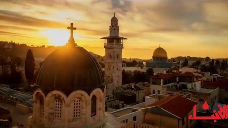 #فيديو_الأنباء: وتبقى القدس عصية عن التهويد