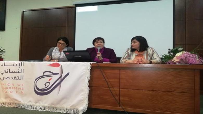 """تفعيل مشاركة المرأة في صنع القرار"""": لقاء لـ """"النسائي التقدمي""""- الشوف"""