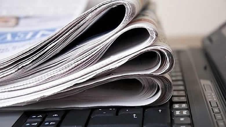 أسرار وعناوين الصحف ليوم الثلاثاء 23 نيسان 2019