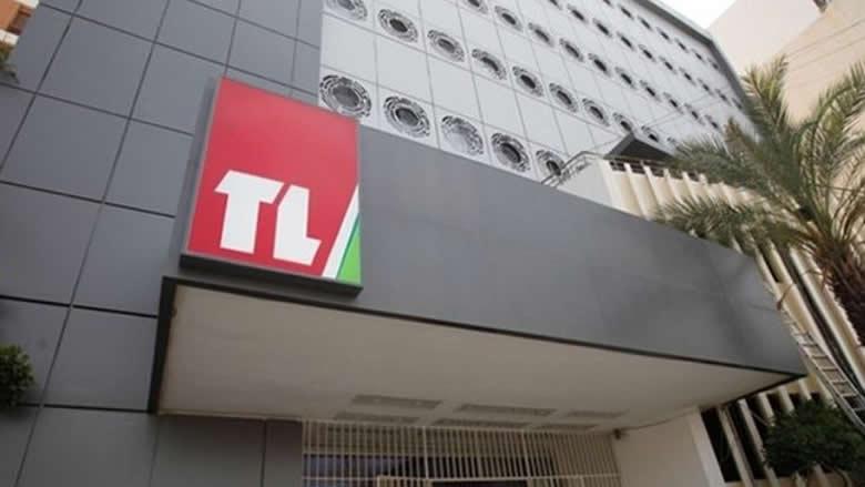 إدارة تلفزيون لبنان تشدد على انتظام العمل وتنفي أي تشكيلات