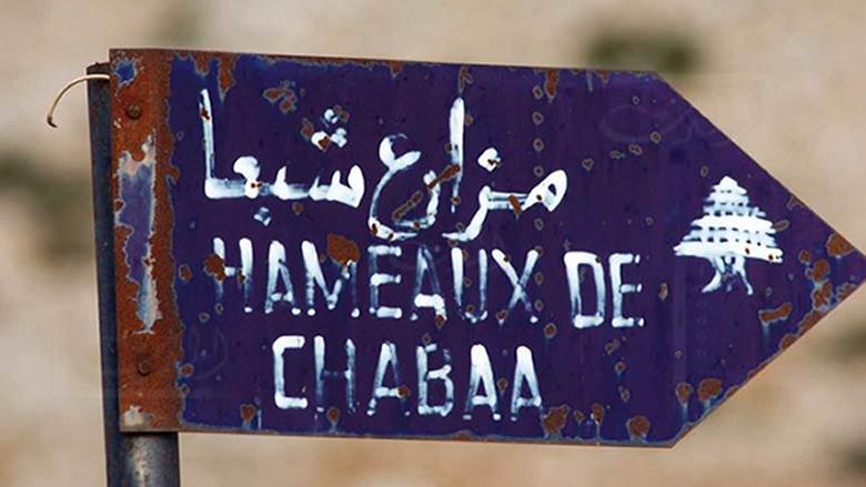 جدل مزارع شبعا يتجدد في لبنان