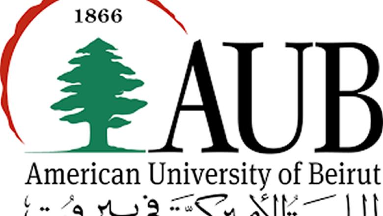 بيان توضيحي من الجامعة الأميركية