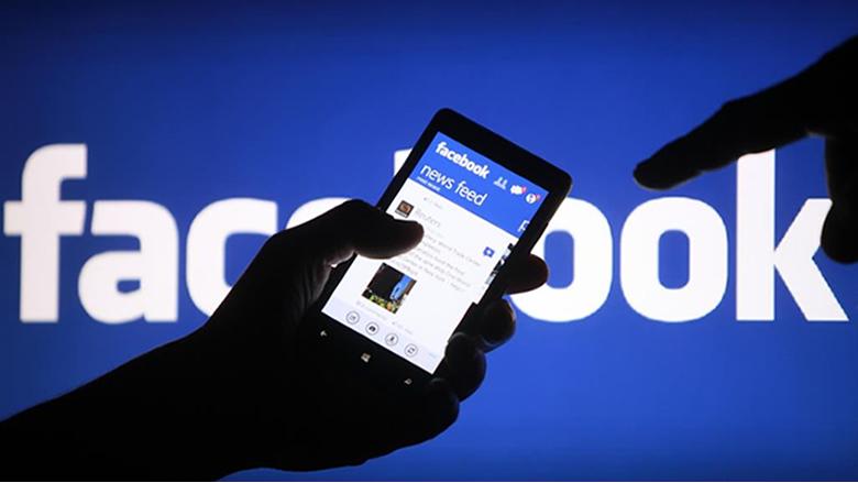 فضيحة فيسبوك الجديدة..