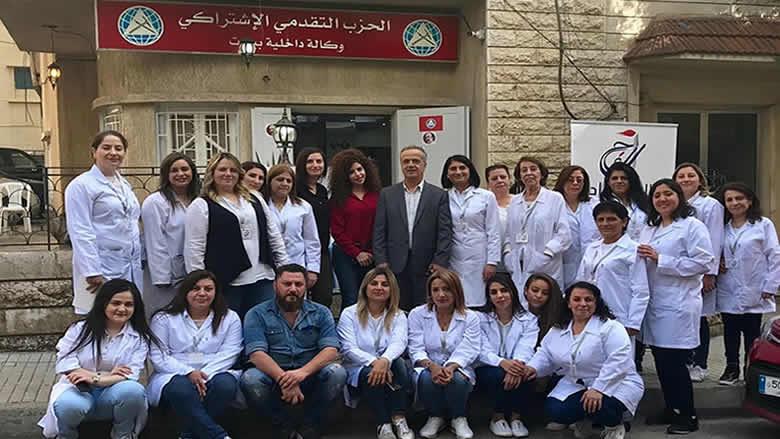 """""""صحتِك من أولوياتنا""""... يوم طبي مجاني لـ""""النسائي التقدمي-بيروت"""""""