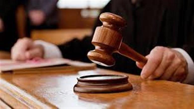 المجلس العدلي أرجأ إلى 14 حزيران متابعة المحاكمة في جريمة الزيادين