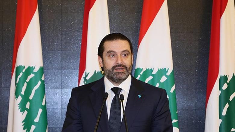 الحريري: رأس المال البشري هو ثروة لبنان الرئيسية