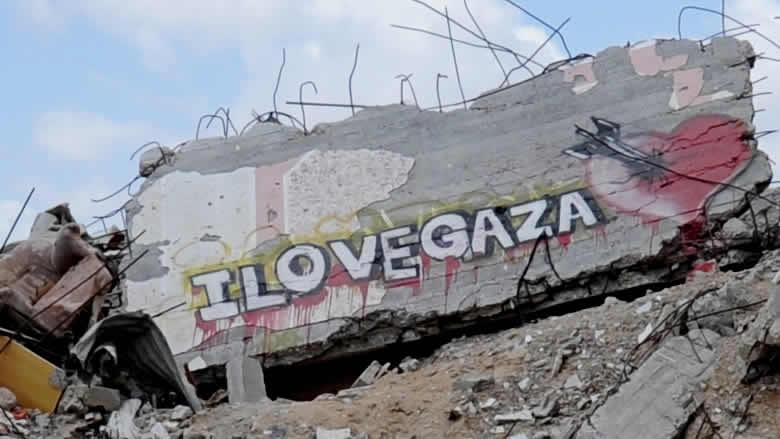 متى عودة غزة إلى حضن الأم؟