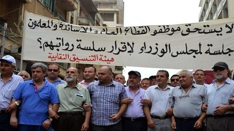 هيئة التنسيق النقابيّة تدعو للإضراب المفتوح