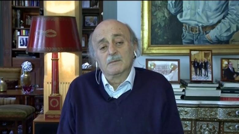 جنبلاط: صفير شخصية إستثنائية... ونأمل أن تكون الأمرة للجيش على الأرض اللبنانية