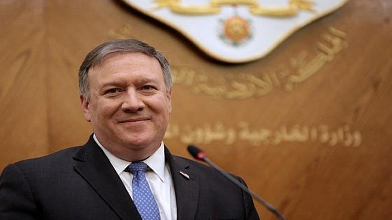 بومبيو يجري محادثات في بروكسل بشأن إيران قبل زيارته روسيا