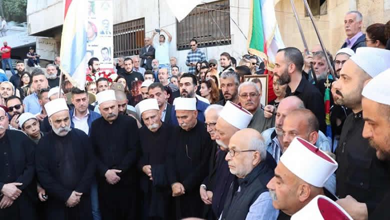 """""""التقدمي الشويفات"""" يحيي ذكرى الشهداء"""