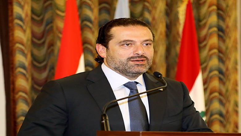 الحريري: نؤكد تضامننا الكامل مع دولة الإمارات