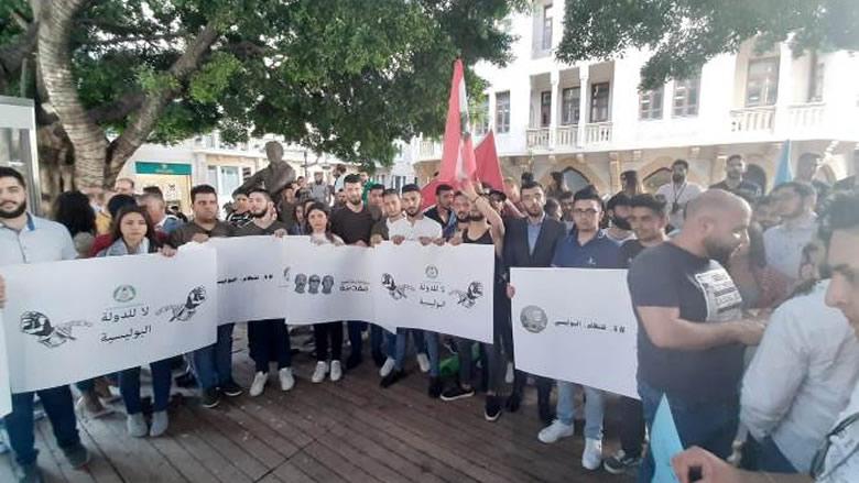 """""""الشباب التقدمي"""" ترفع الصوت رفضا لعودة النظام الأمني"""