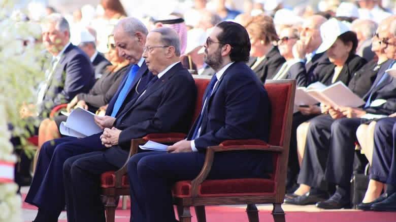 بالصور: مراسم دفن البطريرك صفير بحضور رسمي وشعبي