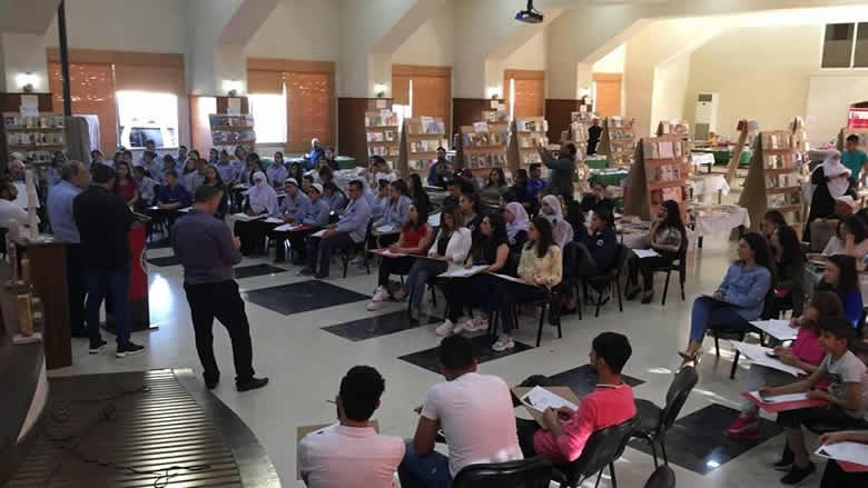 مسابقة الإملاء باللغة العربية في مركز كمال جنبلاط الثقافي الإجتماعي - راشيا