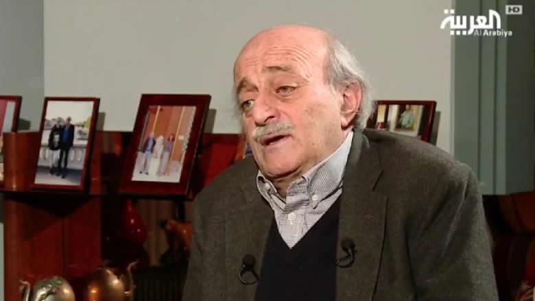 جنبلاط يحذّر من ثورة اجتماعية: الأسد لا يستطيع أن يبقى... وهذه نصيحتي لتيمور
